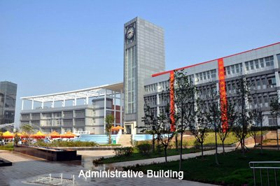 City University of Zhengzhou