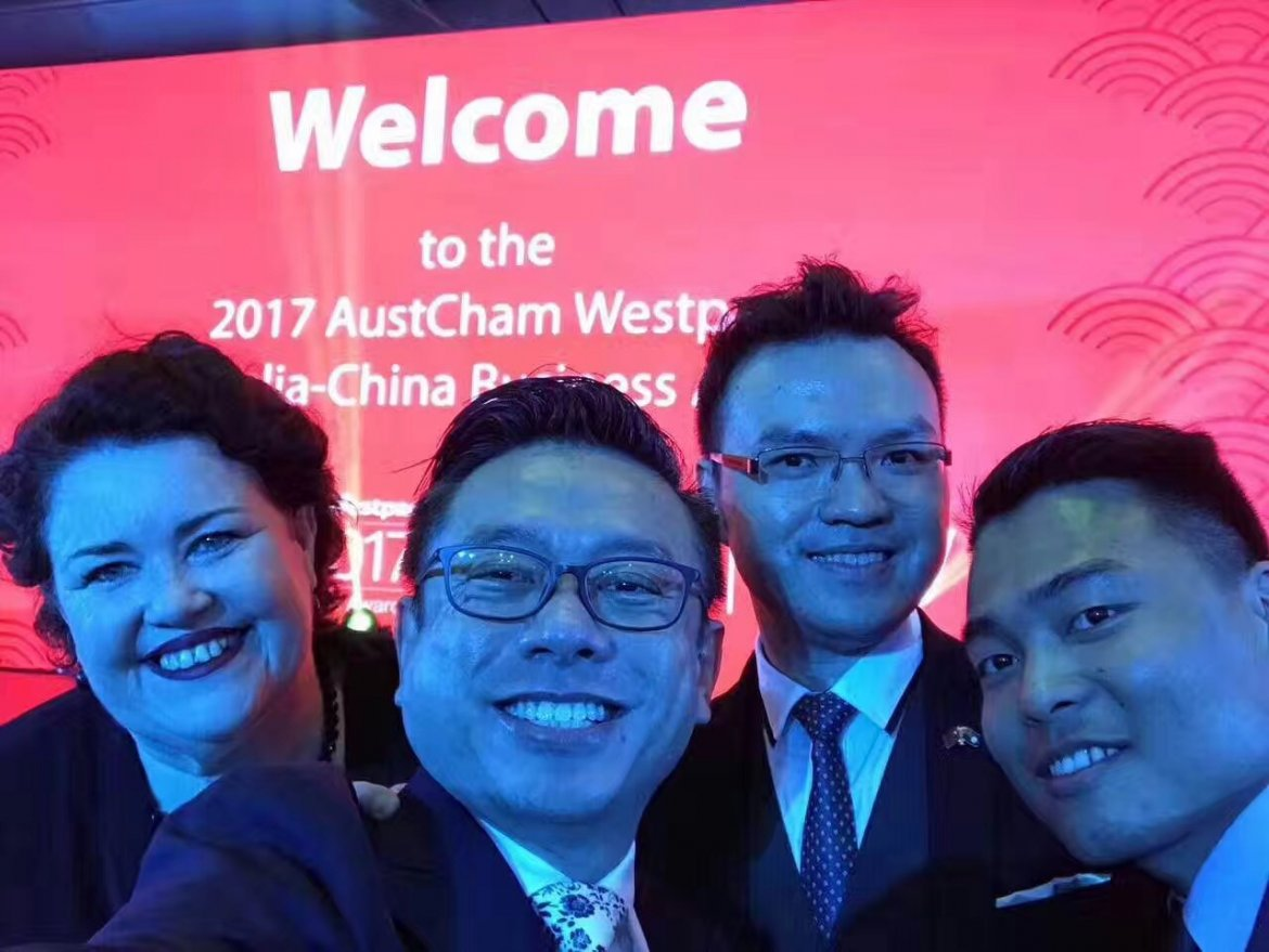 AustCham Business Awards